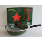 军用营养锅(不锈钢边锅盖)