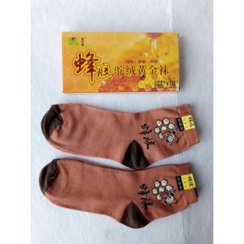 蜂胶驼绒黄金袜