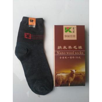 纳米羊毛袜