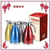 新春春节礼品2.0L本色欧式真空保温壶