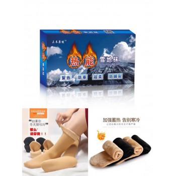 热能雪地袜 加绒厚袜子 100双起