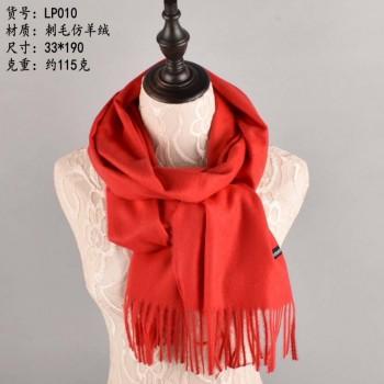 新款长须刺毛仿羊绒年会大红围巾 可定制LOGO