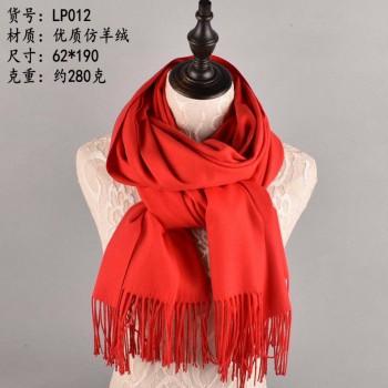 高档长须仿羊绒年会红围巾 多色可选 可定制LOGO
