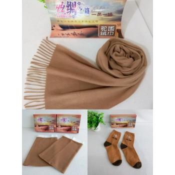 丝绸驼绒保暖三件套(丝绸驼绒围巾+丝绸驼绒护膝+丝绸驼绒袜)