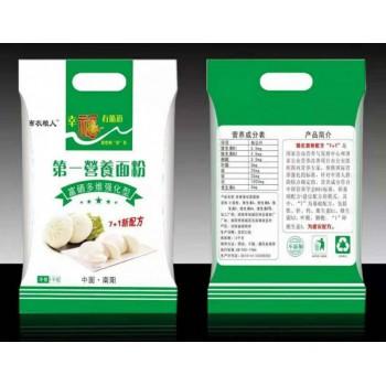 富硒营养面粉 900g(90起包邮安能)