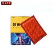 颈椎痛型  一盒装(包邮)