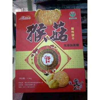无糖猴菇饼干1.5Kg
