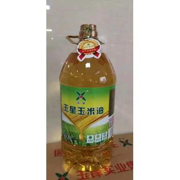 玉星玉米油5升