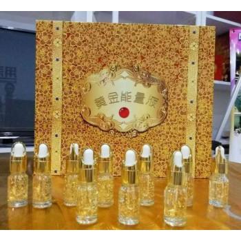 黄金能量液