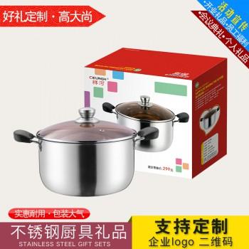 24CM黄金时代 加厚复合钢汤锅