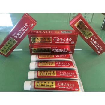 牛黄清火牙膏, 氨糖护理牙膏, 熊胆消焱牙膏, 人参蜂胶牙膏