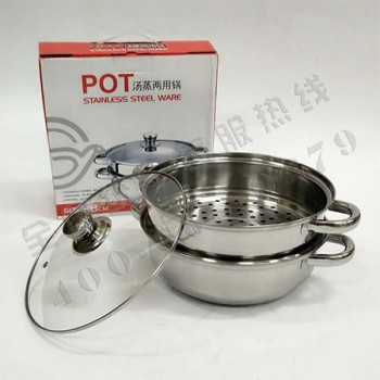 不锈钢双耳汤蒸两用锅蒸煮多功能锅具