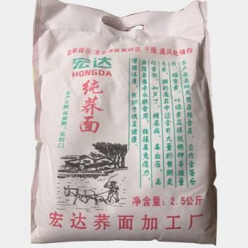 荞麦粉 纯荞面  面粉  2.5公斤