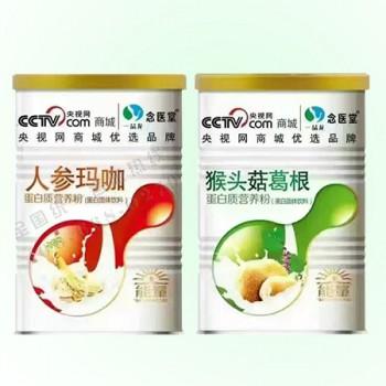 猴头菇葛根蛋白质粉.人参玛咖蛋白质粉系列 营养粉