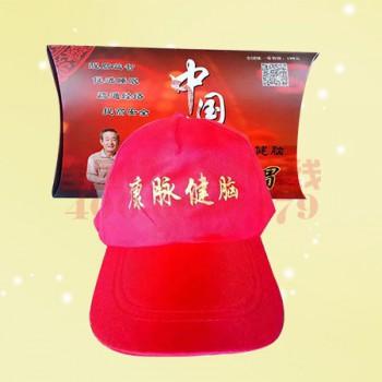 中国红太阳帽(礼盒包装)