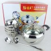 福临门十件套 套装锅碗勺礼盒装  不锈钢套装礼品