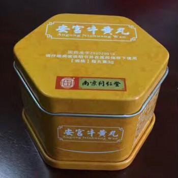 安宫牛黄丸铁盒