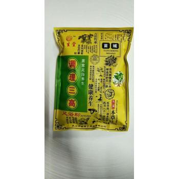 足浴粉。苗家足浴养生调理三高300克