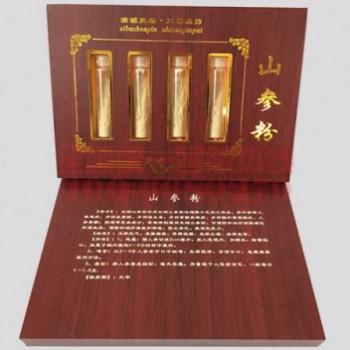 山参粉  实木礼盒配玻璃瓶4只装