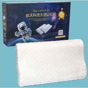 蓝之羽 太空记忆枕(带包装)
