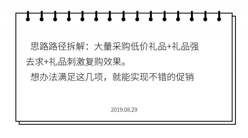 简约心情日签 (1)