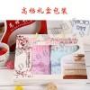 竹纤维提花浴巾(带盒)