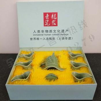 青瓷帝王杯茶具8件套人类非物质遗产 青龙瓷泉 杯