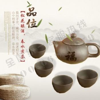 中华养生茶具、壶