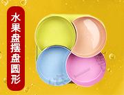 七彩水杯(带盒)