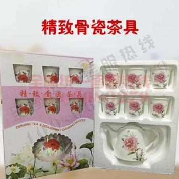 精致骨瓷茶具