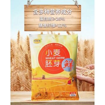 鲜小麦胚芽300克