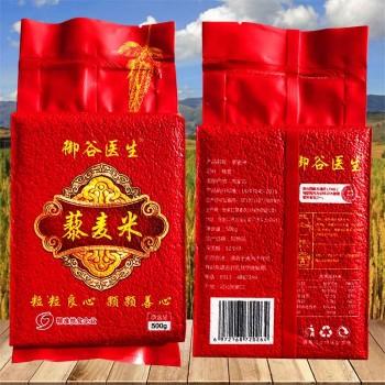 500克袋装藜麦米红袋装