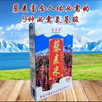 500克盒装藜麦米