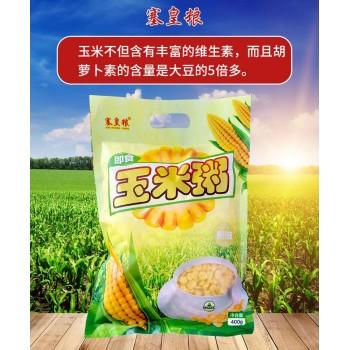 即食玉米粥400克