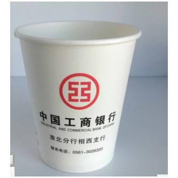 一次性纸杯可订制LOGO(加厚款)