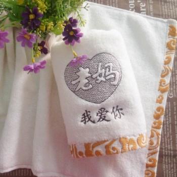 纯棉毛巾礼盒装
