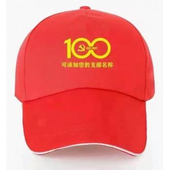 可订制LOGO太阳帽(包邮)