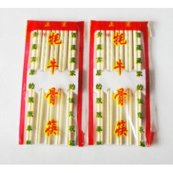牦牛骨筷 筷子