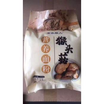 猴头菇营养面粉(包邮)