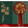 中国风USB充电手持风扇
