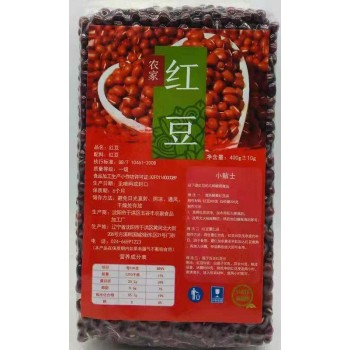 农家红豆(包邮)