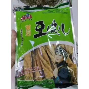 黄豆豆皮(包邮)