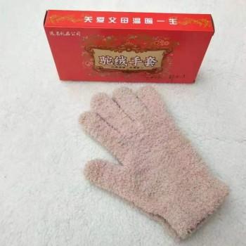 驼绒手套(包邮)