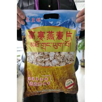 高寒燕麦片500克