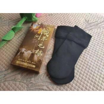 澳洲羊毛袜(包邮)
