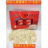 营养燕麦片礼盒装(包邮)