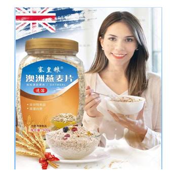 袋装澳洲燕麦片500克